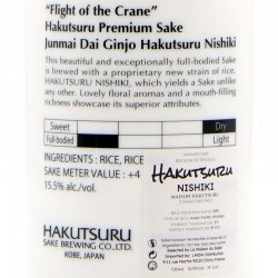 Saké Hakutsuru Nishiki