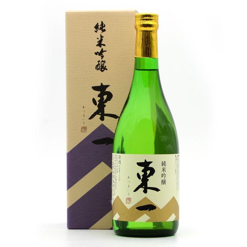 "Saké Azumaichi Gochoda Shuzo ""Nihonshu Yamada Nishiki Junmai Ginjo Shu"""