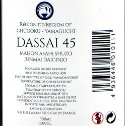 """Saké Maison Asahi Shuzo Junmai Daiginjo """"Dassai 45"""""""
