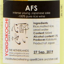 "Saké Brasserie Kidoizumi Shuzo ""AFS"""