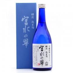 "Saké Sakuramasamune ""Miyamizu-no-Hana Tokubetsu Junmai 65 Nihonshu"""