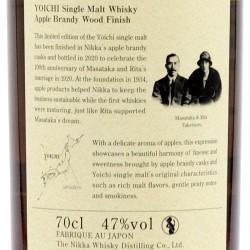 Whisky japonais Nikka Yoichi Apple Brandy Wood Finish